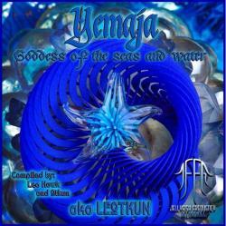 VA - Yemaja Cover